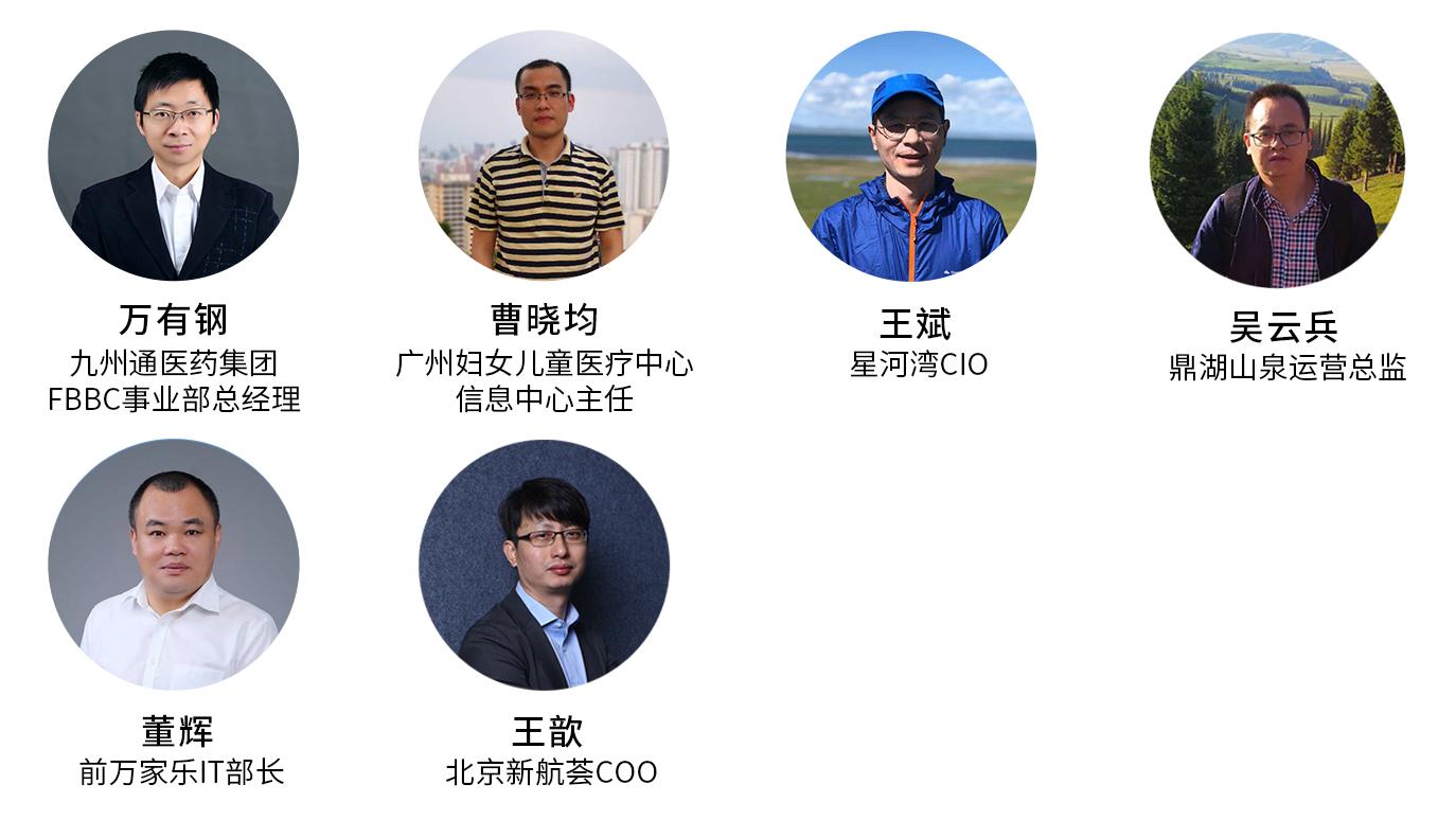 部分报告编委3.jpg